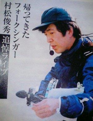 06MrMuramatsu2.jpg